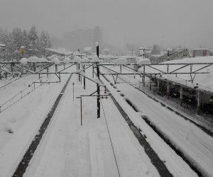 Planning your Japan Ski Trip 2018 / 2019